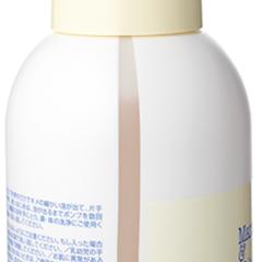 bottle-remain-image
