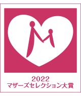 マザーズセレクション大賞2016 第1位