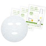 スキンコントロールローション フェイスマスク マイルド 3包セット