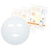 スキンコントロールローション フェイスマスク しっとり 3包セット