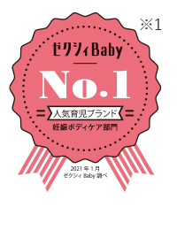 ゼクシィBaby No.1ロゴ